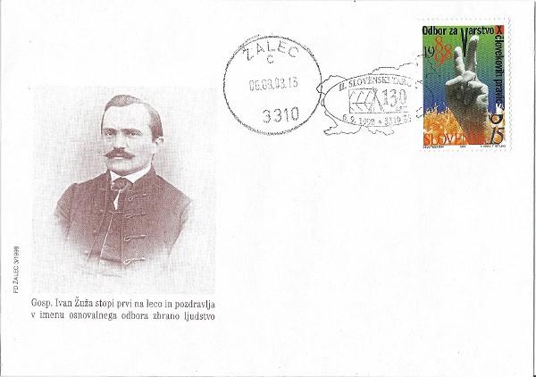 130. obletnica II. slovenskega tabora v Žalcu