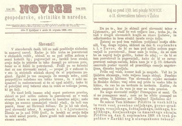 Prva stran vložnega lista - povabilo v Novicah
