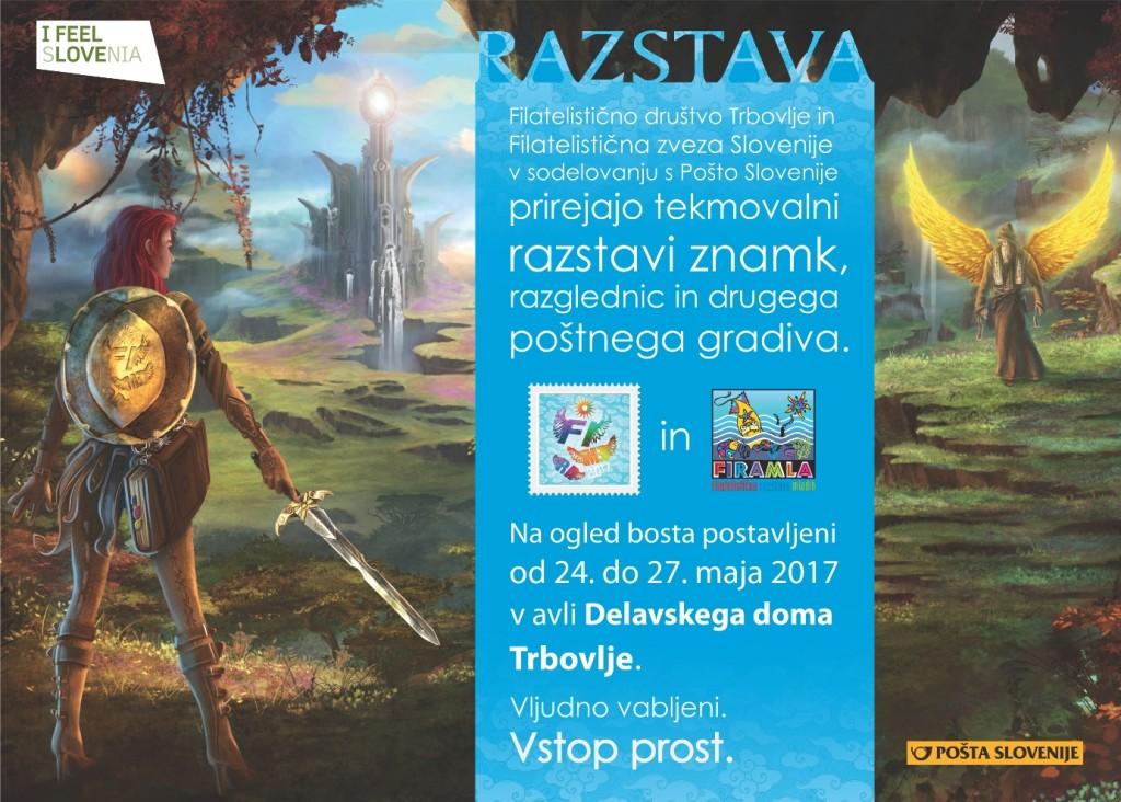 e-plakat 2017-1
